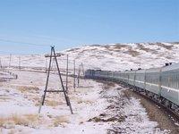 Trans-Mongolian Train to Ulaanbataar