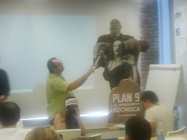 """Ludwig & """"Plan 9"""""""
