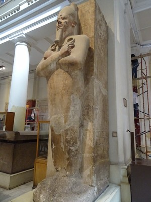Limestone colossus of King Senuseret I