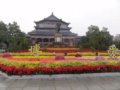 Sun Yat Sen Memorial Auditorium
