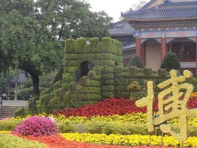 Nice green castle of plants