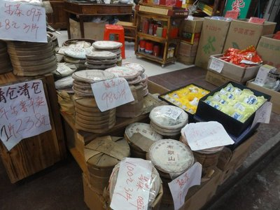 Packages of tea for sale at a little tea shop