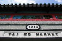 Historic Tai Po Market Railway station