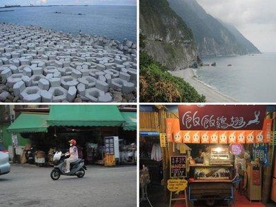 Hualien Taroko Travel Blog