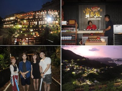 Jiufen Travel Blog 2