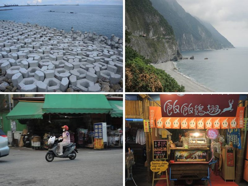 large_Hualien_Ta..Travel_Blog.jpg
