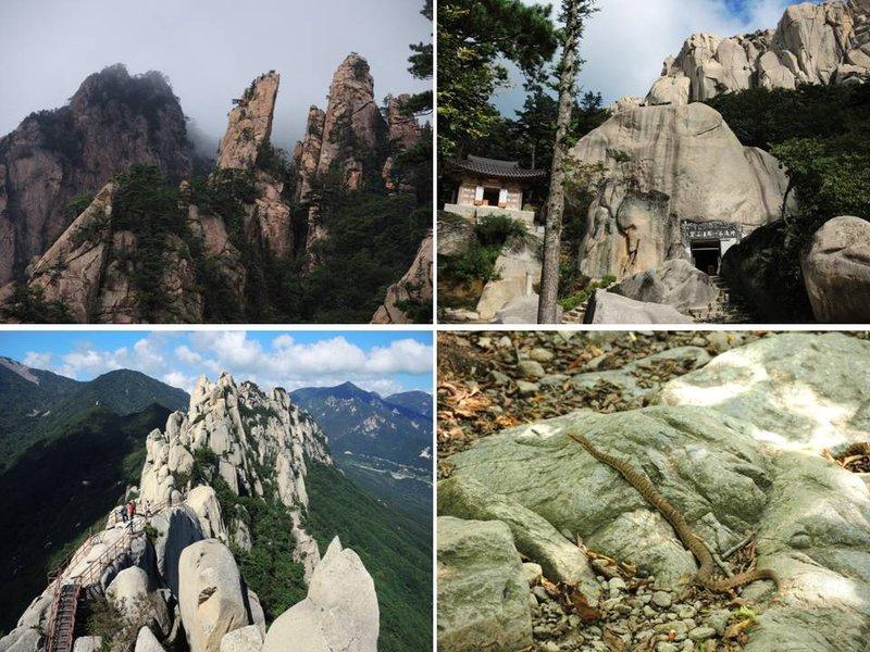 Seoraksan Travel Blog 1