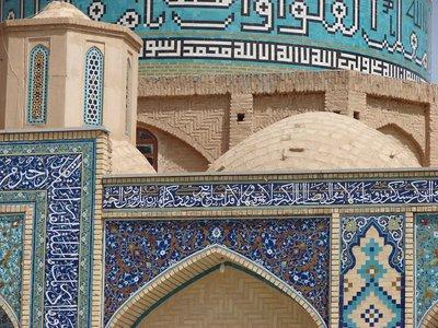 Jame' Mosque, Kerman