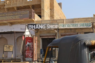 Govt Approved Bhang Shop