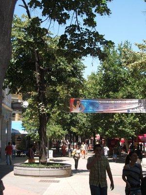 plovdiv_pe.._street.jpg