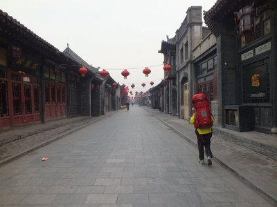 Arriving in Pingyao, China