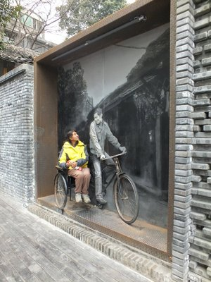 Long Alley Street Art, Chengdu, China