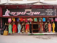 Varanasi_The city is known for its fabrics and saris in particular