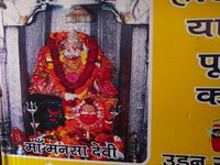 Haridwar_The idol, Mansa Devi Temple_Photography is not allowed in the temple