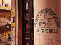 Varanasi_Bills or no bills