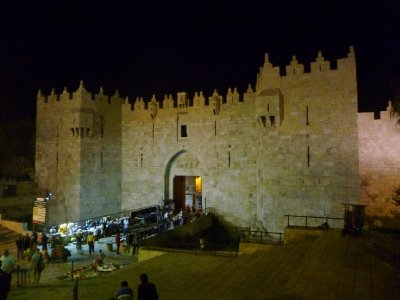 The Damasacus Gate - one of the entries to the old city of Jerusalem