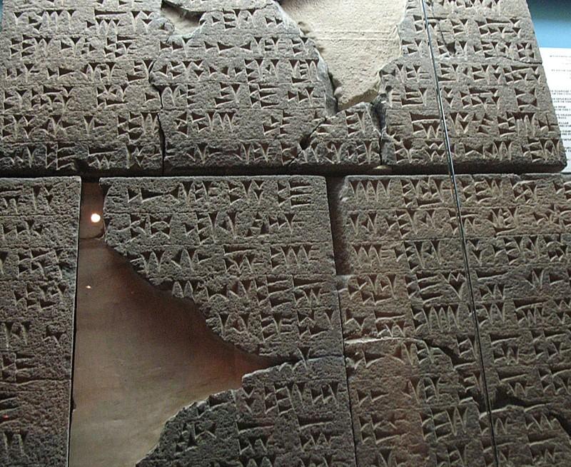 large_ArmeniaHistoryMuseumTablet.JPG