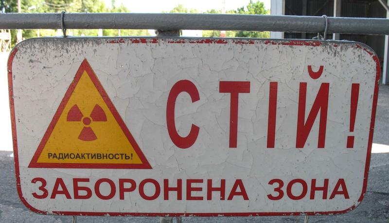 large_ChernobylSign.JPG