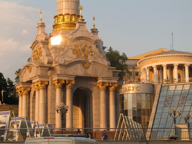 large_KievMuseum.JPG