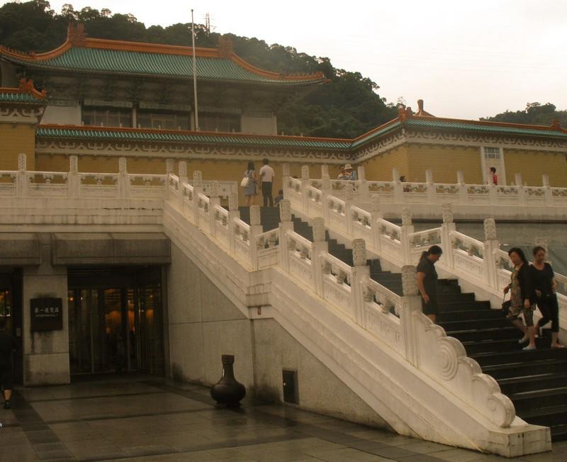 large_PalaceMuseum.JPG