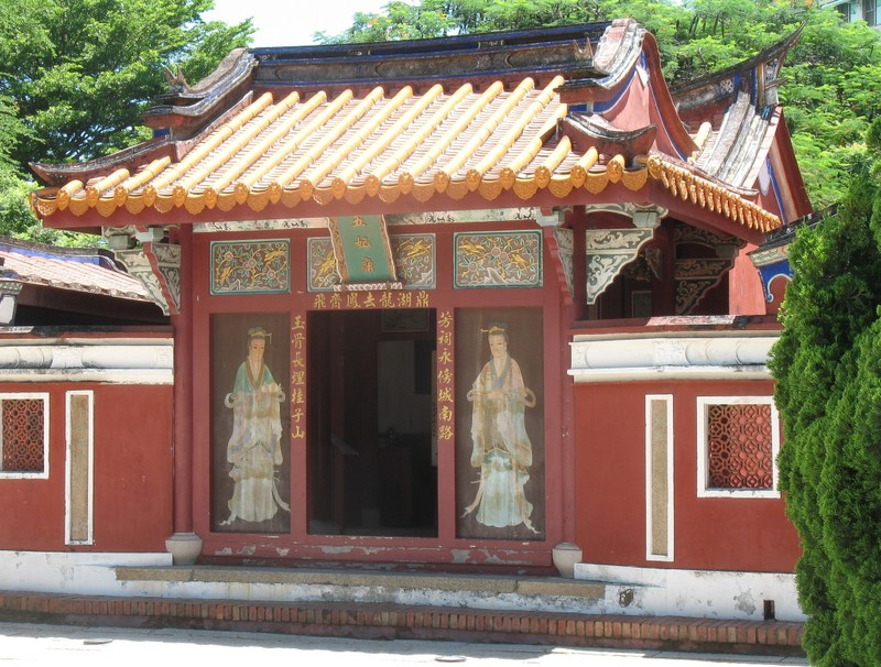 large_TainanWufeiTemple.JPG