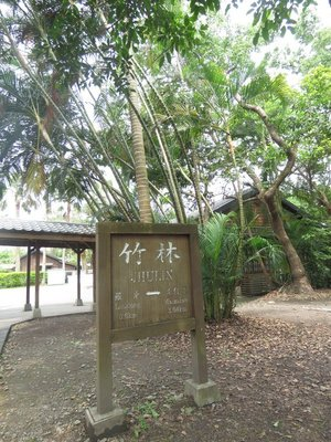 竹林車站為昔日太平山森林鐵路的起終點