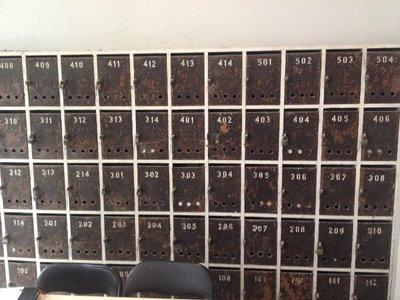 荷李活道已婚警察宿舍的郵箱