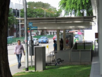 巴士/公車 站