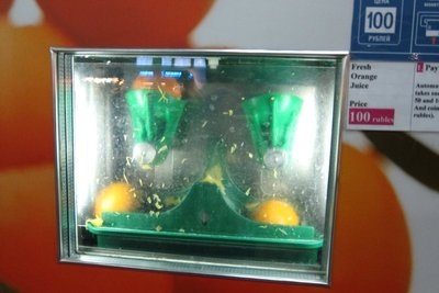 機場橙汁機