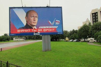 聖彼得堡billboard