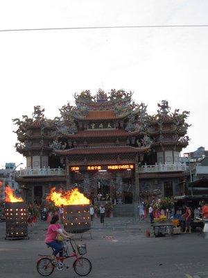 Tianfu Palace (Chinese: 天府宮