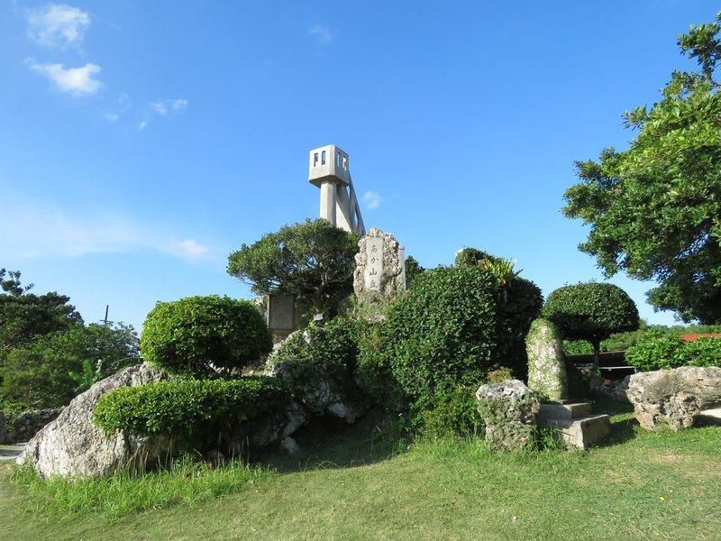 到了島上最高點,但因維修而封閉了。