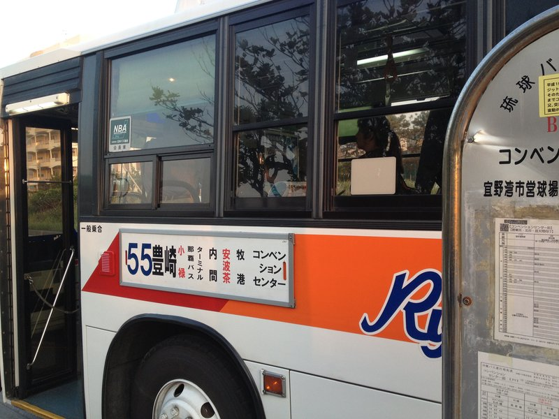 Bus in Okinawa