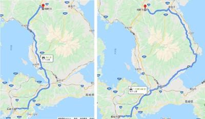 road_japan.jpg