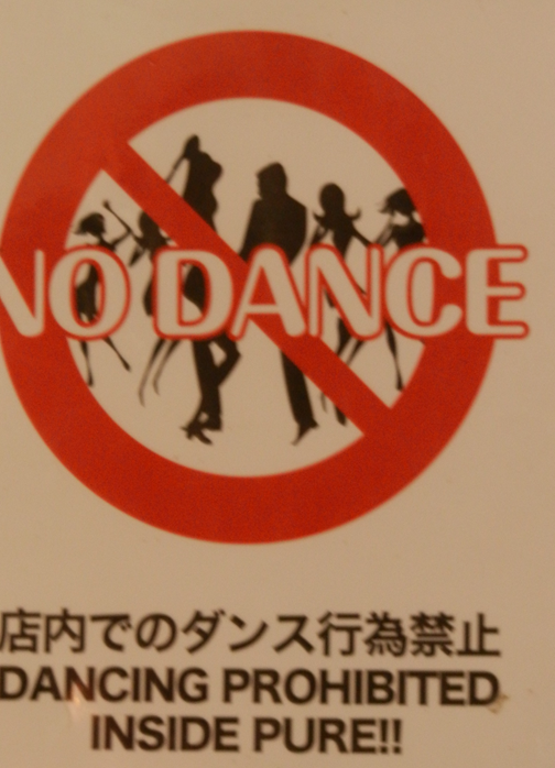 No Dancing? In a club?
