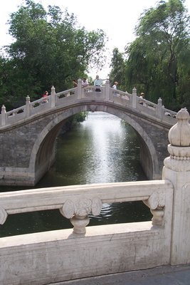 Bridge Summer Palace.JPG