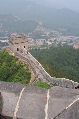 Great Wall1.JPG