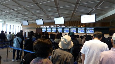 Ticket counter for Skytree, Tokyo