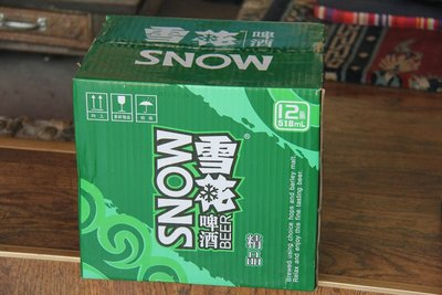 Mons Beer or Snow Beer?