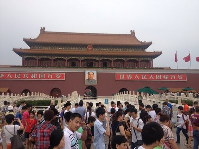 Tiananmen Square Front Entrance