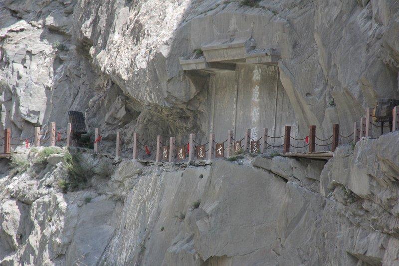 Tea Horse Trail near Wenchuan