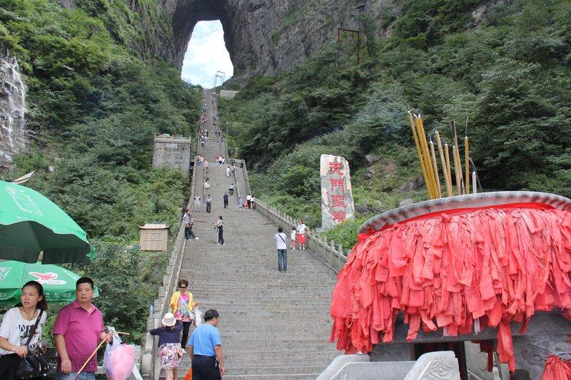 Heaven's Gate on Tianmen Mountain