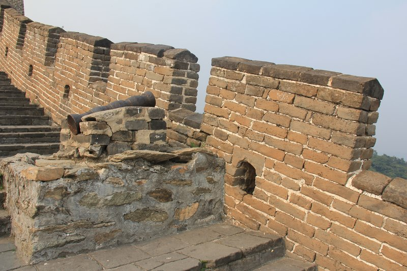A Canon on the Great Wall