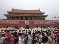 Tiananmen Square Front Entrance