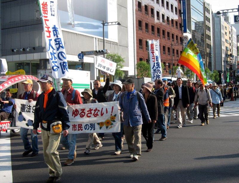 Tokyo Protest