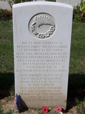 Unknown Warrior headstone