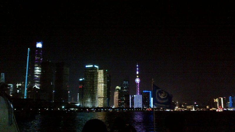 Night Cruise on the Huang Pu River