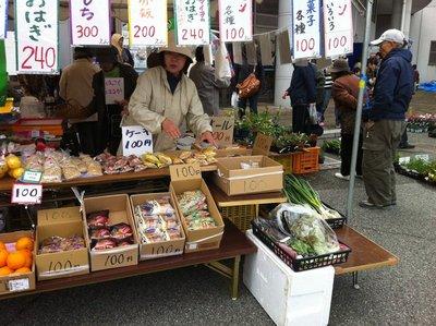 Fresh Takehara Produce for Sale