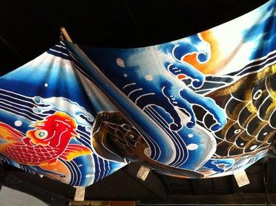 Decorative Kite, Nishino's