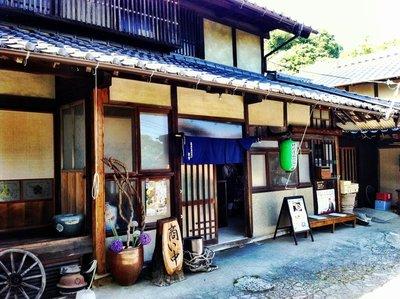 Nishino Farmer's Restaurant and Cafe, Yoshina Village (Takehara)